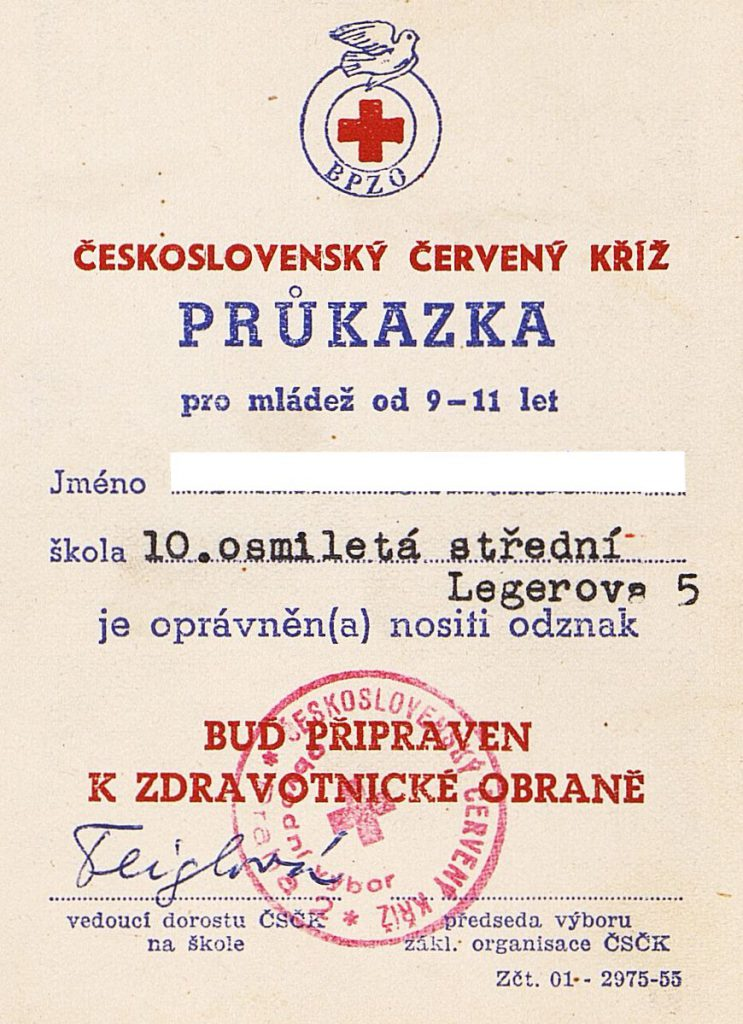 Be Ready for Sanitary Defense card, 1950s. Medical Museum Collection, 257/2018